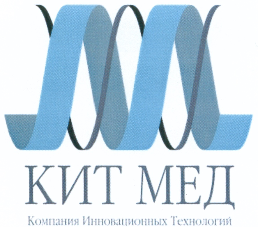 Китмед
